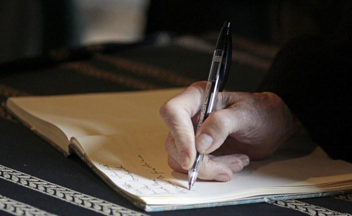 کار نویسنده چیست ؟