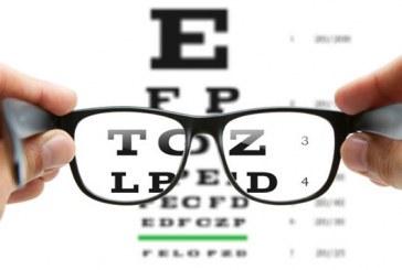 وضعیت بازار کار و استخدام بینایی سنج
