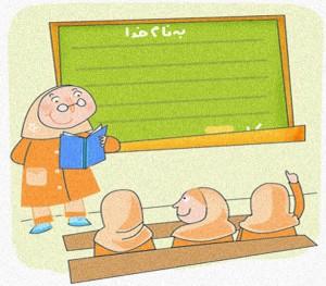 نتیجه تصویری برای مهارت آموزی برای معلم ها