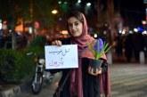 مقایسه درآمد مشاغل در ایران