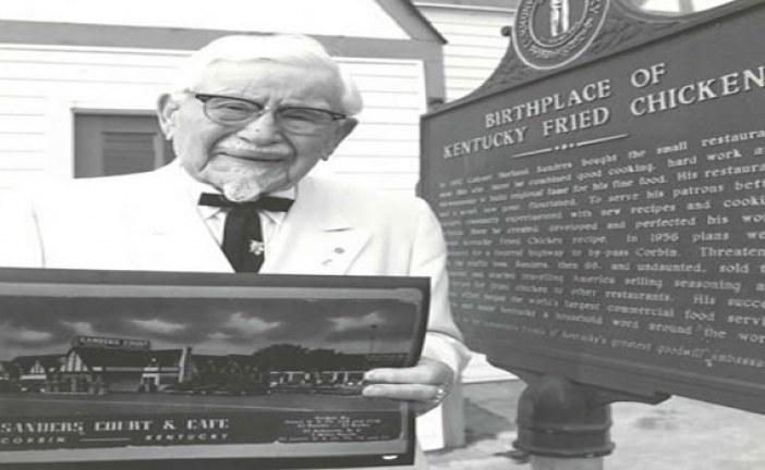 آیا داستان پدر کنتاکی های خوشمزه را شنیده اید؟!