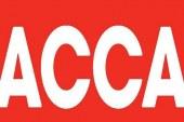 مدرک ACCA ، مدرک حسابداری بین المللی